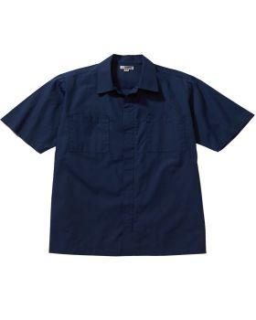 Edwards 4889 Men's Zip-Front Service Shirt